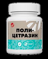 Поли-Цетразин (Poly-Cetrazin) - природный антибиотик, Арт Лайф, 40 капсул