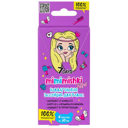 Эссенция для волос Vilenta Коллагеновая 7DAYS Mimimishki