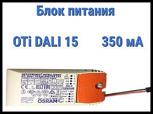 Блок питания для светодиодов Cariitti Oti DALI 15 350mA для турецкого хаммама
