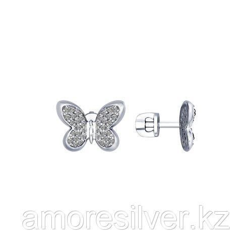 Серьги SOKOLOV серебро с родием, фианит 94022440