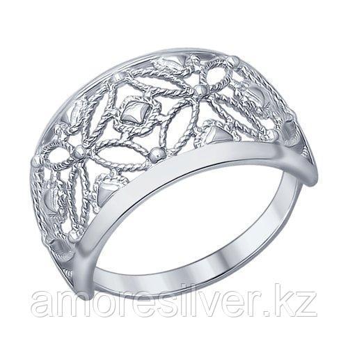 Кольцо SOKOLOV серебро с родием, без вставок 94012334