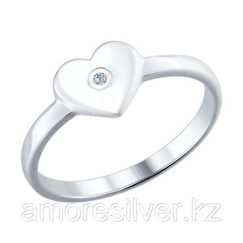 Кольцо SOKOLOV серебро с родием, бриллиант, символы 87010009