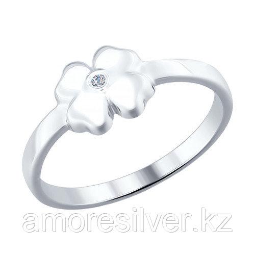 Кольцо из серебра с бриллиантом   SOKOLOV 87010010