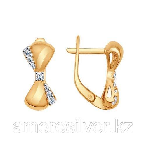 Серьги SOKOLOV серебро с позолотой, фианит 93020630