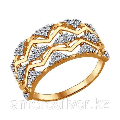 Кольцо SOKOLOV серебро с позолотой, фианит, геометрия 93010646