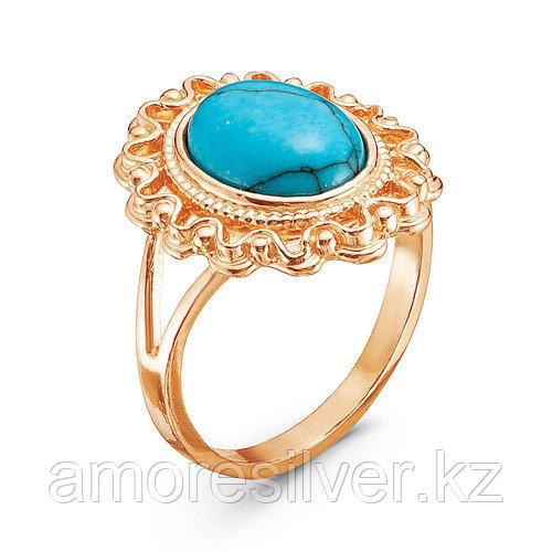 Кольцо Красная Пресня серебро с позолотой, бирюза синт., овал 2339069Б