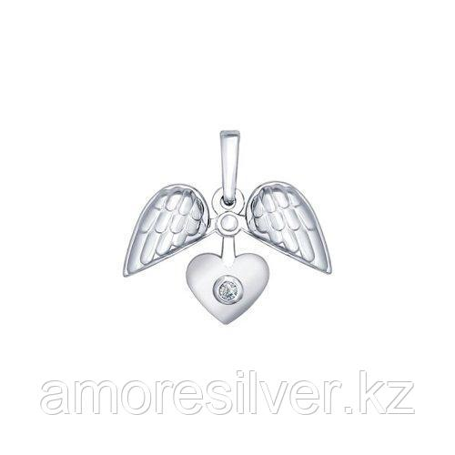 Подвеска SOKOLOV серебро с родием, бриллиант 87030002