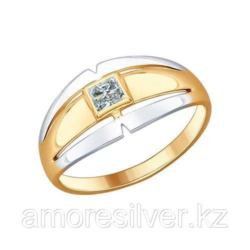 Кольцо SOKOLOV серебро с позолотой, фианит  93010602
