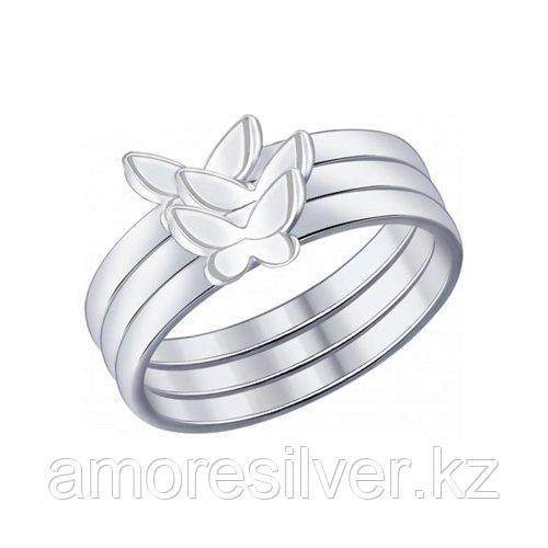 Кольцо SOKOLOV серебро с родием, без вставок 94012014