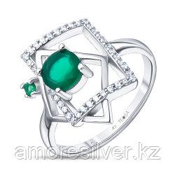 "Кольцо Teosa серебро с родием, агат зеленый фианит, ""halo"" R-DRGR00836-AG"