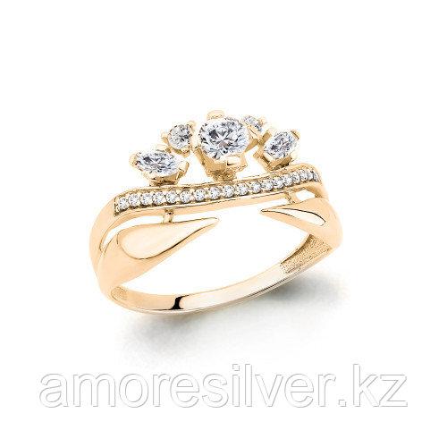 """Кольцо Aquamarine серебро с позолотой, фианит, """"линии"""" 68078А#"""