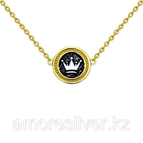 Колье SOKOLOV , фианит, корона 95070003