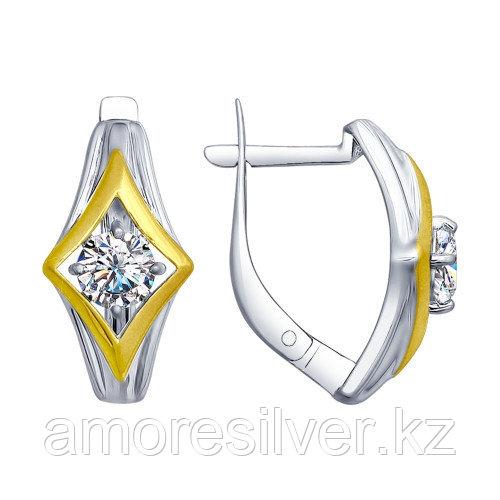 Серьги из серебра с фианитом   SOKOLOV 94022581