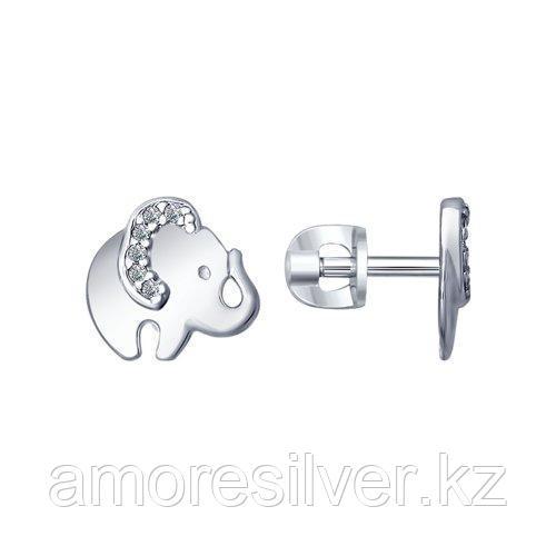 Серьги SOKOLOV серебро с родием, фианит  94022543