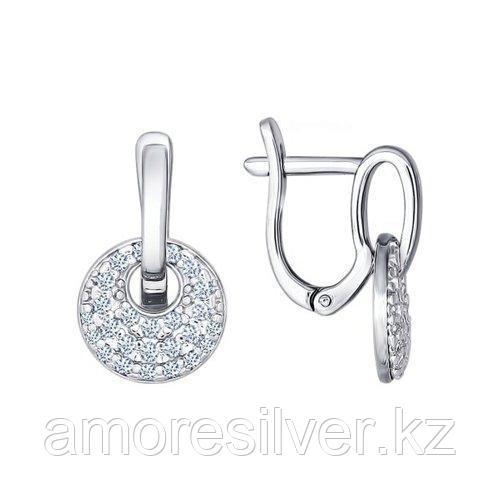 Серьги из серебра с фианитами  SOKOLOV 94021492