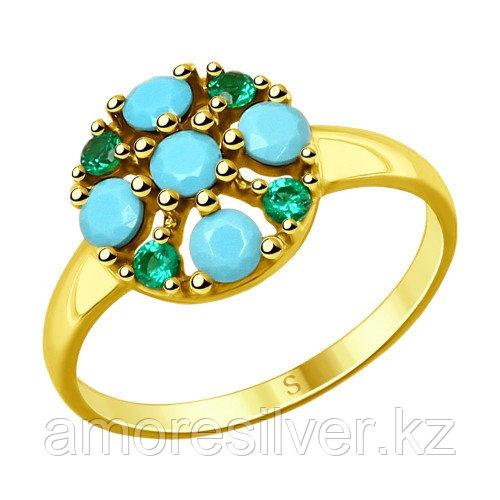 Кольцо SOKOLOV серебро с позолотой, ситалл фианит, флора 93010762