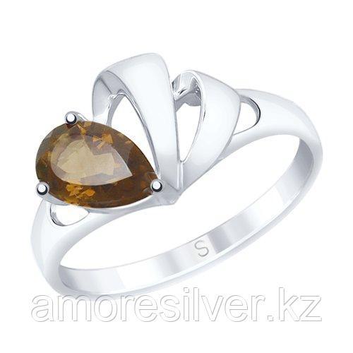 Кольцо SOKOLOV серебро с родием, раух-топаз 92011586
