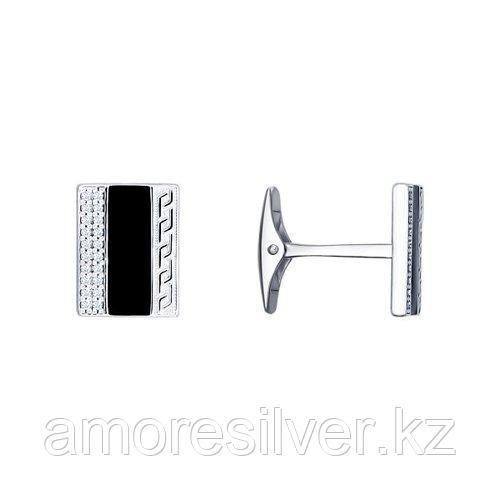 Запонки SOKOLOV серебро с родием, эмаль фианит  94160047