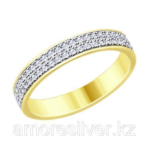 Кольцо SOKOLOV серебро с позолотой, фианит 93010761