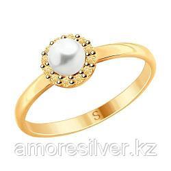 Кольцо SOKOLOV серебро с позолотой, фианит  жемчуг синт. 93010788 размеры - 19 19,5