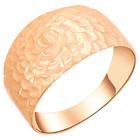 Кольцо Золотые узоры серебро с позолотой, без вставок, геометрия 97-01-0524-00