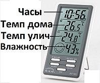 Цифровой термометр гигрометр с функцией часов DC-803