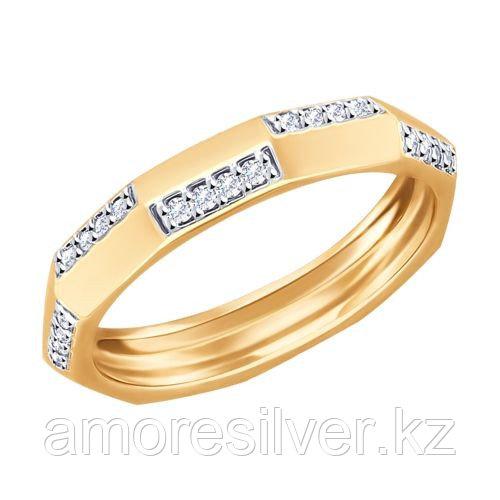 Кольцо SOKOLOV серебро с позолотой, фианит, дорожка 93010745