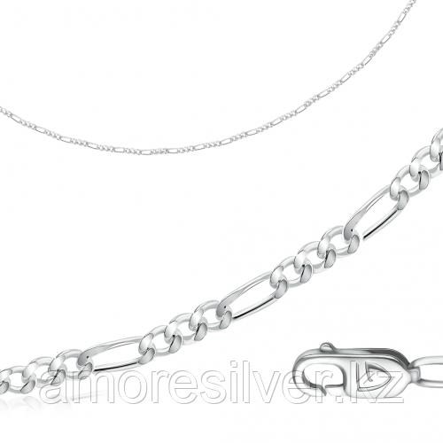 Цепь  серебро с родием, без вставок, фигаро 1-3 81040070145