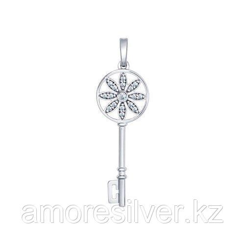 Подвеска SOKOLOV серебро с родием, фианит  94031591