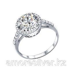 Белое серебряное кольцо с фианитами    SOKOLOV 94011237