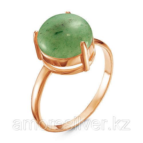 Серебряное кольцо с нефритом   Красная Пресня 2338371н