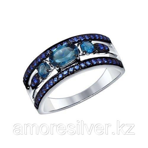 Кольцо из серебра с топазами и фианитами    SOKOLOV 92011258
