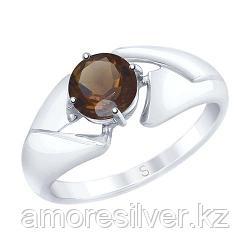 Кольцо SOKOLOV серебро с родием, раух-топаз 92011604 размеры - 16 16,5