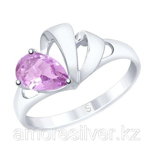 Кольцо из серебра с аметистом SOKOLOV 92011585