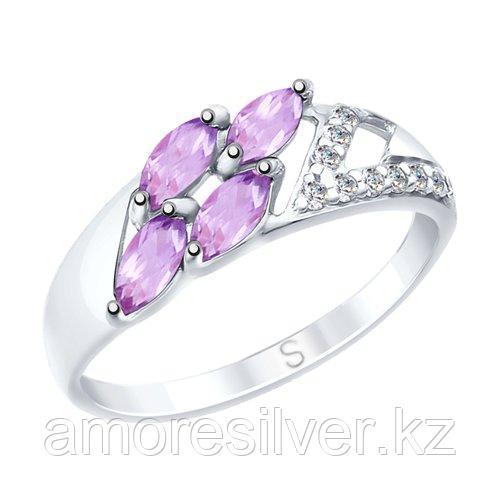 Кольцо из серебра с аметистами и фианитами  SOKOLOV 92011645 размеры - 16,5 20