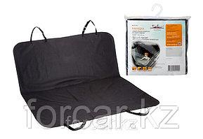 Накидка универсальная защитная на заднее сидение (137*133 см)