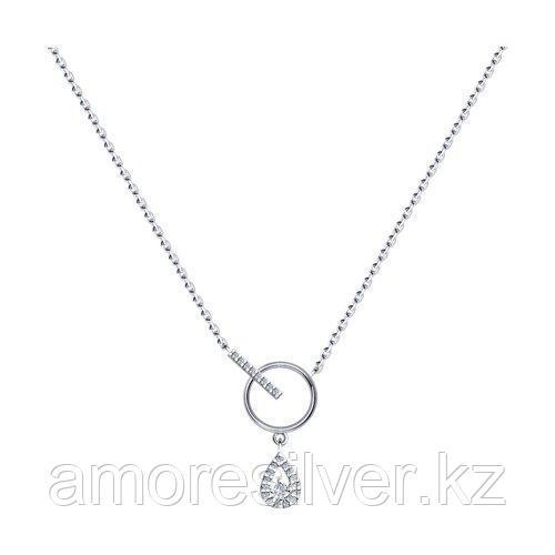 Колье из серебра с фианитами   SOKOLOV 94070292 размеры - 50
