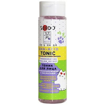 Тоник для лица Sendo AHA - ACID регенерирующий с кислотами