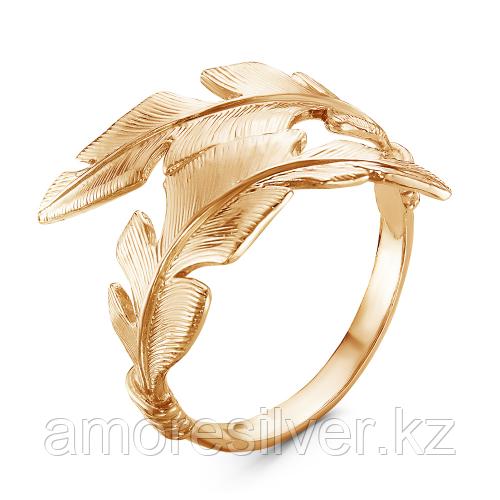 Кольцо из серебра   Красная Пресня 23010597