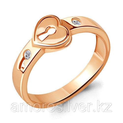Кольцо из серебра с фианитом   Aquamarine 68344А# размеры - 16,5