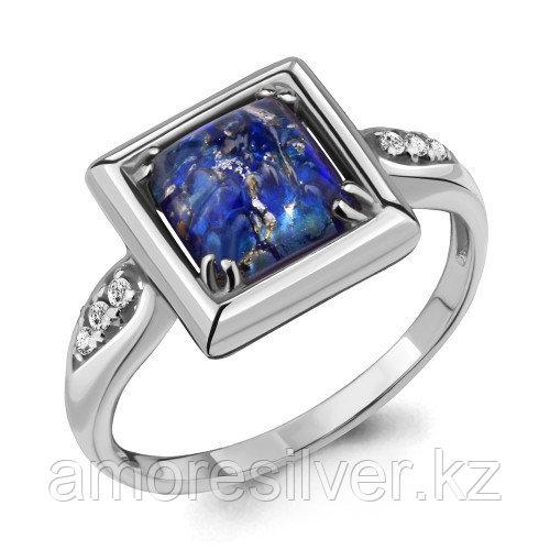 Серебряное кольцо с фианитом и стеклом    Aquamarine 68397АБ