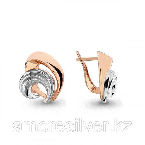 Серьги из серебра   Aquamarine 36005#