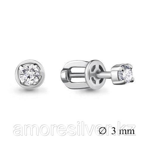 Серьги из серебра с фианитом сваровски   Aquamarine 42086.5