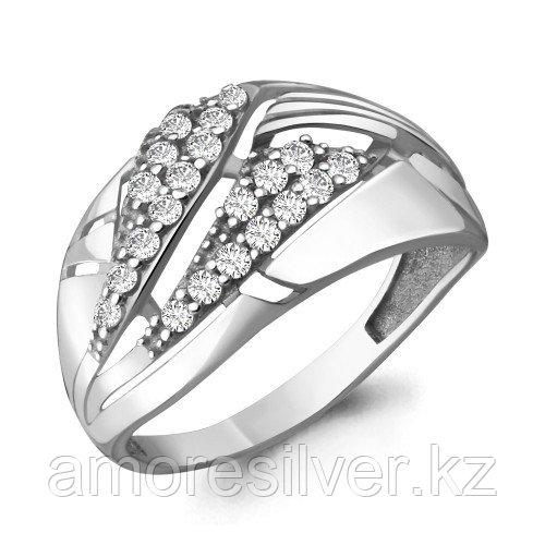 Серебряное кольцо с фианитом   Aquamarine 64689А.5