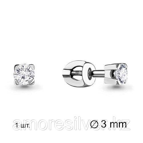 Серьги из серебра с фианитом сваровски   Aquamarine 43504.5