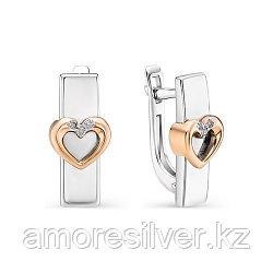 Серьги Алькор серебро с родием, бриллиант, многокаменка 02-0655/000Б-00