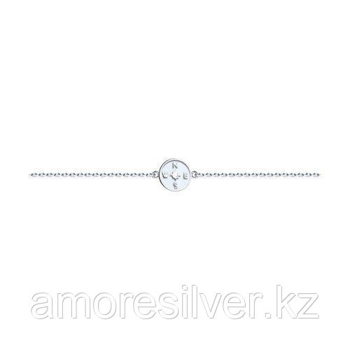 Браслет из серебра с эмалью  SOKOLOV 94050593