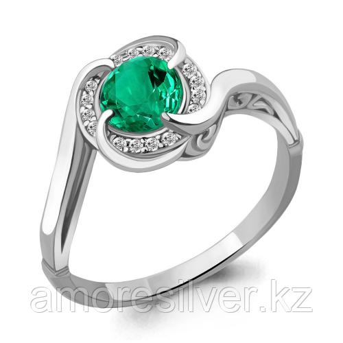 Кольцо из серебра с фианитом и наноизумрудом синт.   Aquamarine 63984Г