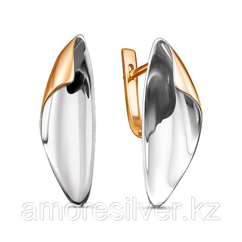 Серебряные серьги  MASKOM 2000-0431-k  2000-0431-k