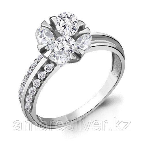 Серебряное кольцо с фианитом   Aquamarine 68579А.5